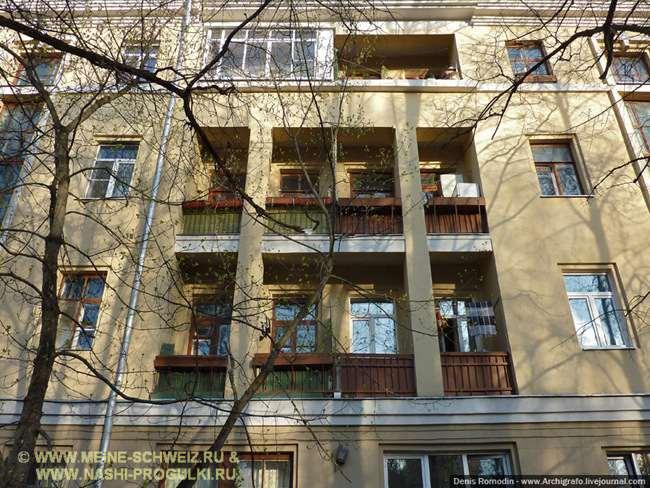 Посёлок рублёво (часть 2): - paperblog.